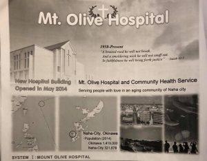 My Olive Hospital Japan